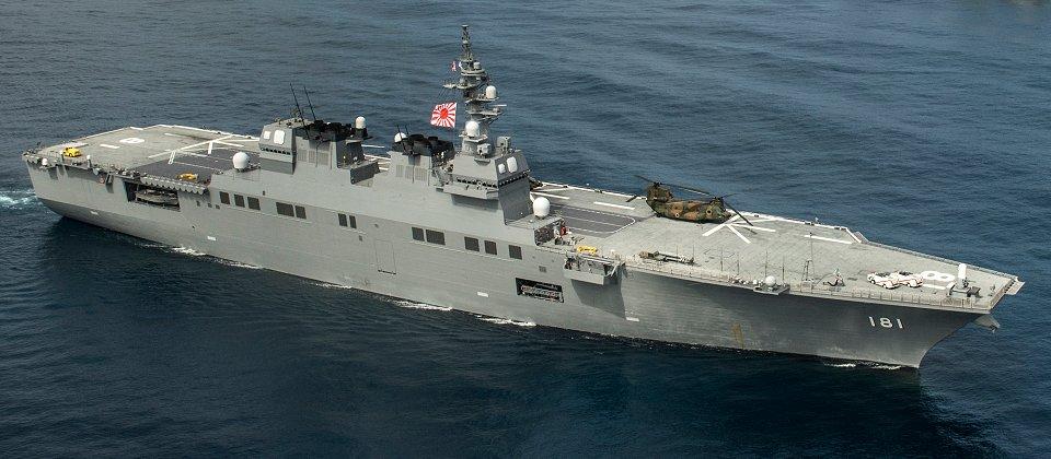 El portahelicópteros «Hyuga» DDH-181, versión reducida del «Izumo» (Foto: US Navy)