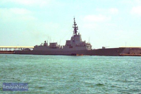 El buque fue entregado a la Armada en diciembre de 2003 (Foto: Cristian Ortuño)