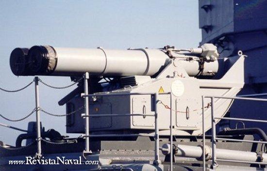 Bofors 375 mm