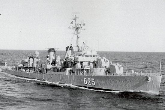 Destructor «Jorge Juan» (1960-1988)