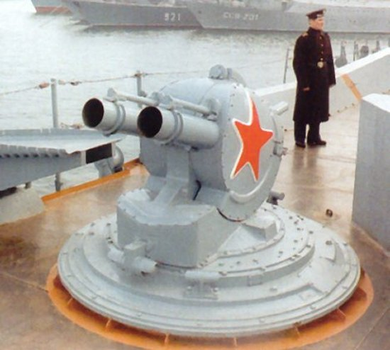 Sistema PK-2 (Rusia)
