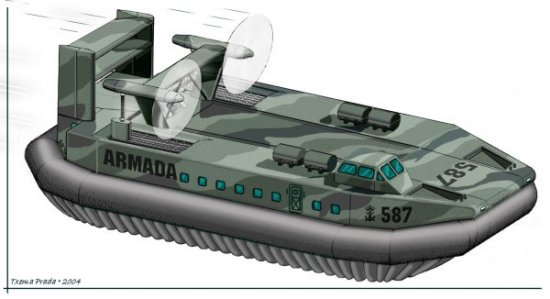 Impresión artística del VCA-30 (diseño de Txema Prada para RevistaNaval.com)